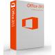 Microsoft Office Professional Plus 2013 лицензия с подпиской на обновление (Lic/Software Assurance)