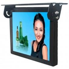 """Рекламный дисплей Prographic LCD 15"""""""