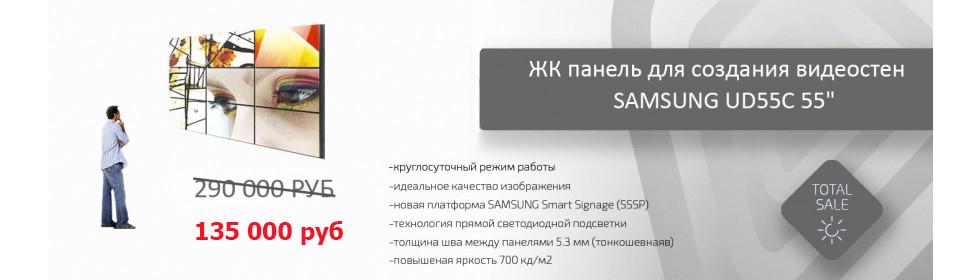 Samsung UD55C. ЖК панель для создания видеостен